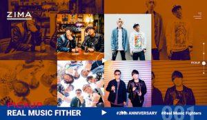 ZIMA Music Fighters